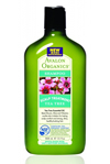 Avalon Organics Tea Tree Scalp Treatment Shampoo шампунь для жирной кожи головы с маслом чайного дерева